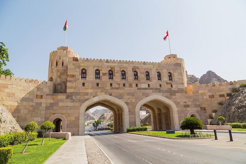 Oman - Stockfoto-ID: 336574006 - Copyright: ruivalesousa - Big Stock Photo